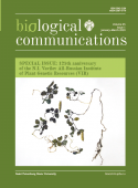 Biological Communications. т. 65. Вып.1 2020
